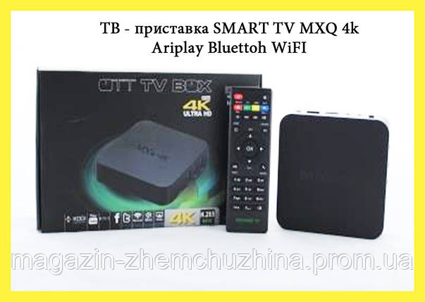 ТВ - приставка SMART TV MXQ 4k Ariplay Bluettoh WiFI, фото 2