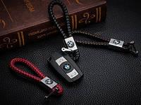 Кожаный брелок для автоключей с логотипом BMW (БМВ)
