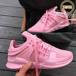 Женские Кроссовки Adidas EQT Support ADV Pink Розовые
