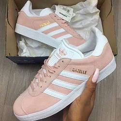 Женские Кроссовки Adidas  Gazelle VAPOUR PINK Розовые