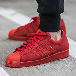 Женские Кроссовки Adidas Superstar 80s City Pack London | Суперстар Лондон Красные