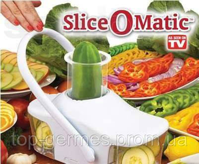 Супер овощерезка slice omatic