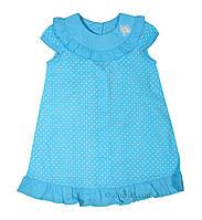"""Платье для девочки Бемби PL89 """"Горошек"""" тм Бэмби р.86 бирюзовый"""