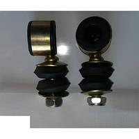 Стойка стабилизатора передняя в сборе Chery Amulet  (Чери Амулет) - A11-2906021
