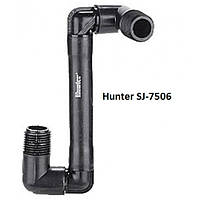 Гибкое колено Hunter SJ-7506