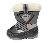 Зимние сапоги для мальчика Demar TOBY р.26 черный серебристый отлив