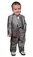 """Классический костюм для мальчика 5в1 """"Элегантность"""" Rodeng HR1213062 р.92"""