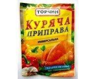 Приправа Торчин Продукт куриная 90г