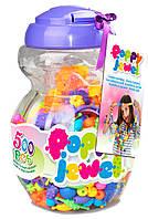 Игрушечный набор для изготовления украшений Poppy Jewel, 500 деталей, Dave Toy
