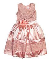 Нарядное платье для девочки Ляля 15T112 р.110 розовый