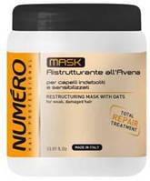 Крем для волос восстанавливающий с овсом NUMERO 1000 ml.