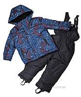 Зимний костюм для мальчика Flavien 3013-1 р.110