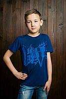 Стильная футболка синего цвета для мальчика