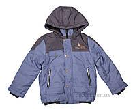 Демисезонная куртка для мальчика тм Бэмби KT113 р.110 голубой