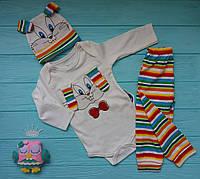 Набор для малышей: боди, шапка, ползунки,