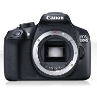 Аппараты цифровые CANON EOS 1300D 18-135 IS KIT