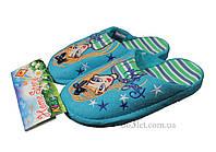 Тапочки для для девочки Home Story HG-D1-14759W р.31 бирюзовый