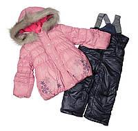 Зимний костюм для девочки тм Бэмби KS453 р.86