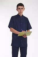 Удобный мужской медицинский костюм синего цвета с воротником стойка