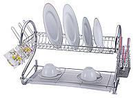 Сушка для посуды Wellberg WB 7406