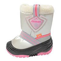 Зимние сапоги для девочки Demar TOBY р.26 белый серебро