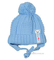 Вязаная зимняя шапка для мальчика на синтепоне Щасливе дитинство SHD-068 р.52 голубой