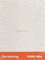 Дюна/Dune Supreme плита Армстронг  Board 600x600