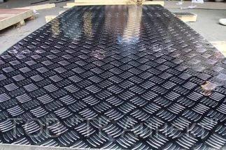 Лист алюминиевый рифленый 1.5*1000*2000 квинтет.
