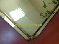 Алюминиевые потолочные плиты Армстронг - Золото, супер золото Супер зотото 600х600