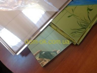 Алюминиевые потолочные плиты - Золото, супер золото Золото 600х600