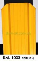 Штакетник металлический 115 мм RAL 1021 Желтый глянец 1-но сторонний 0,45 мм Словакия