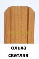 Штакетник металлический 11,5мм - Ольха Светлая Ольха Светлая