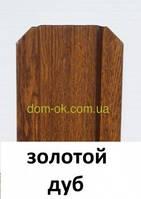 Металлический штакетник 115 мм Под дерево   0.42 мм Золотой дуб