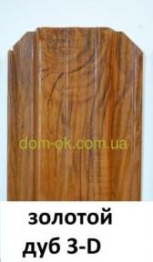 Металлический штакетник 115 мм Под дерево   0.45 мм Корея