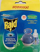 """Комплект фумигатор и жидкость """"Эвкалипт"""" на 30 ночей Raid Рэйд"""