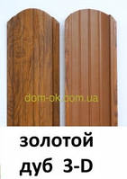Металлический штакетник  Золотой дуб 3D  10,8 мм  Китай 0,42 мм