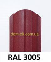 Штакет металлический 108мм  RAL 3005 матовый   (0.5мм ) Металл Словакия 0,45мм