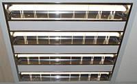 Светильник с перфорированными вставками 40Вт 4000 К- Теплый свет