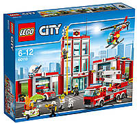 Пожарная часть (60110) Серия LEGO City