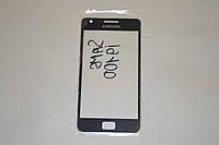Стекло дисплея (экрана) для Samsung Galaxy S2 i9100 (черный цвет)
