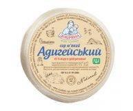 Сыр Добряна Адыгейский мягкий 45% в/у 1кг