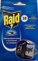 Комплект фумигатор и 10 пластин от мух Raid Рэйд+, фото 1