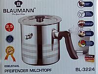 Молочник Blaumann BL-3224 со свистком 2.5л