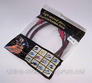 Плетений кабель HDMI V1.4 1.5 м