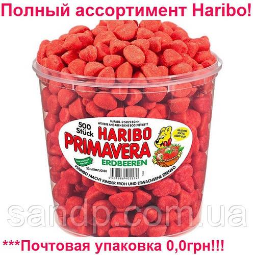 Желейные конфеты Клубника-суфле Харибо Haribo 1200гр. 500 шт, фото 2