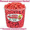 Желейные конфеты Клубника-суфле Харибо Haribo 1200гр. 500 шт