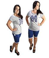 Комплект футболка с бриджами р.48-56