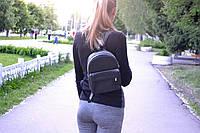 Черный мини рюкзак