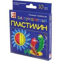 Пластилин Луч флюоресц. 10 цв. 130 г 12С766-08 к/к