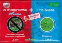 Антиколорад МАКС. (2 мл) + Тандем (10 мл)